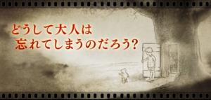 くまのプーさん実写映画のプーさん役はCG?日本の声優は誰?評判は?