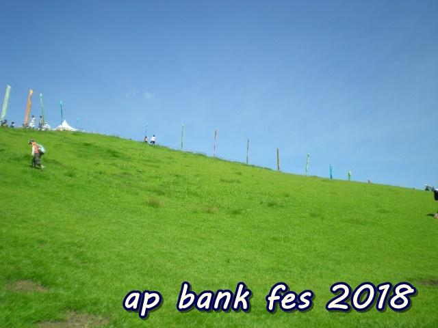 ap bank fes 2018の開催地はつま恋!アクセスと出演者、セトリは?4