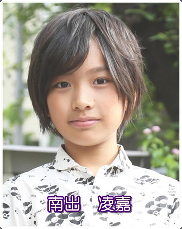 花のち晴れのC5の幼少期はるとやメガネ、女の子の子役タレントは誰?3
