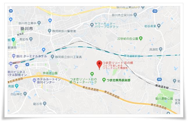 ap bank fes 2018の開催地はつま恋!アクセスと出演者、セトリは?2