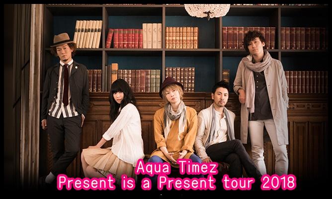 Aqua TimezツアーPresent is a Present tour 2018のセトリ!6/8atDRUM LOGOS1