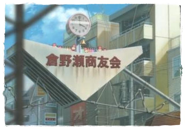 時をかける少女のアニメの舞台となった学校は?美術館の聖地も調査!14