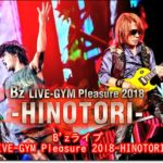 B'zライブのLIVE-GYM Pleasure 2018-HINOTORI- 7/22のセトリat静岡3