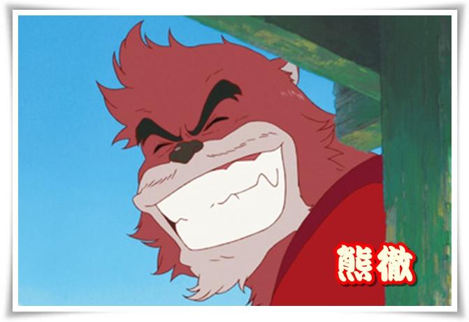 バケモノの子の熊鉄は何の神様に?刀になって性格はどうなった?3