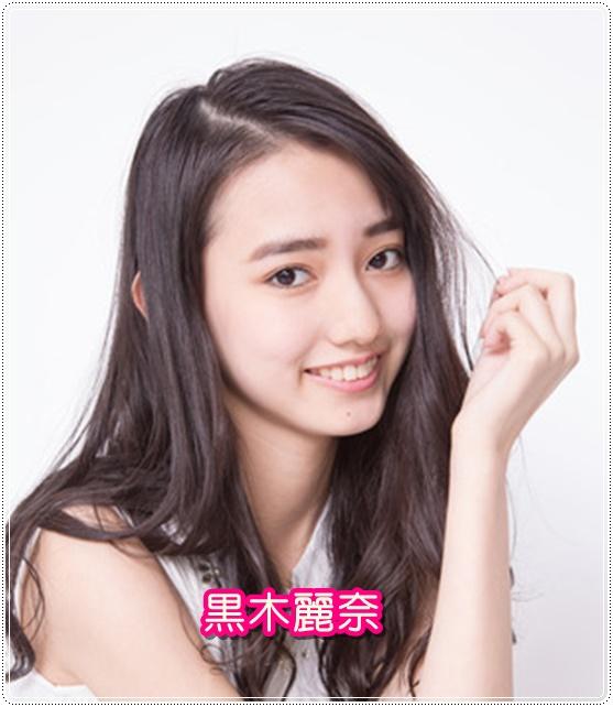 Tik Tok(ティックトック)CM2018!パイナップル男と かわいい女の子は誰?15