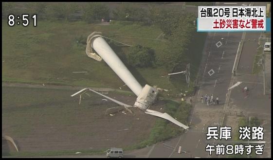 台風22号2018!台風のたまごの進路予想と被害状況は?日本に直撃?5