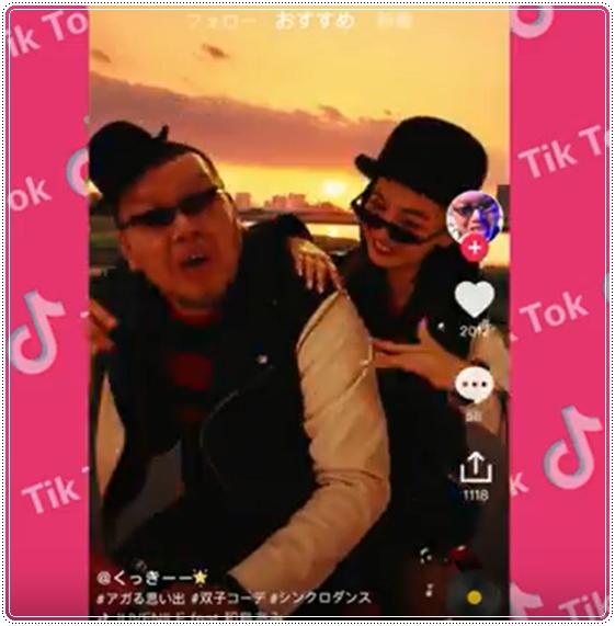 Tik Tok(ティックトック)CM2018!パイナップル男と かわいい女の子は誰?13