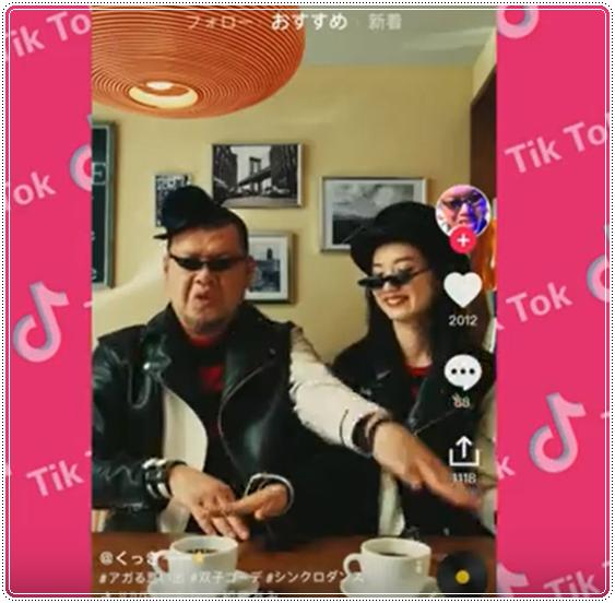 Tik Tok(ティックトック)CM2018!パイナップル男と かわいい女の子は誰?10