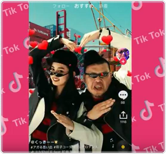 Tik Tok(ティックトック)CM2018!パイナップル男と かわいい女の子は誰?11