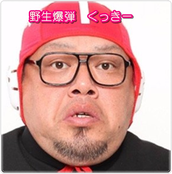 Tik Tok(ティックトック)CM2018!パイナップル男と かわいい女の子は誰?14