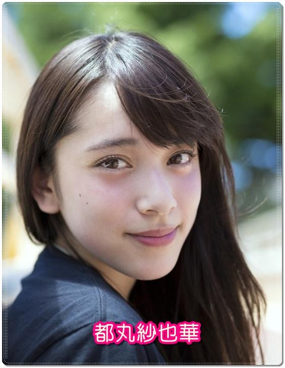 バイク王のCM2018!出演者の可愛い声の女の子は誰?モデルか女優?9