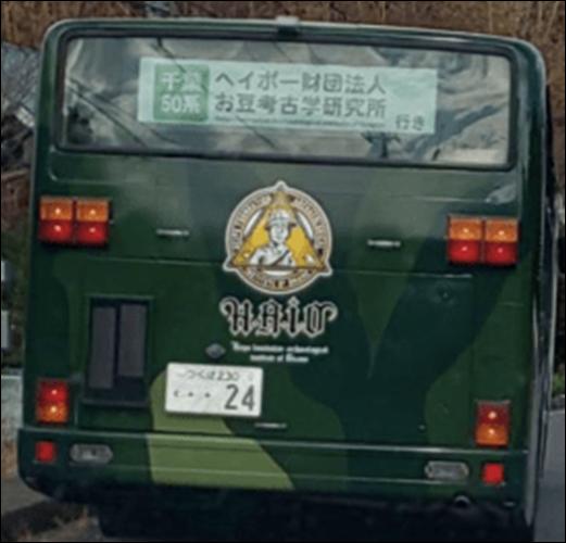 笑ってはいけない[2018-2019]タイトルは?ゲストはTOKIOの山口?2