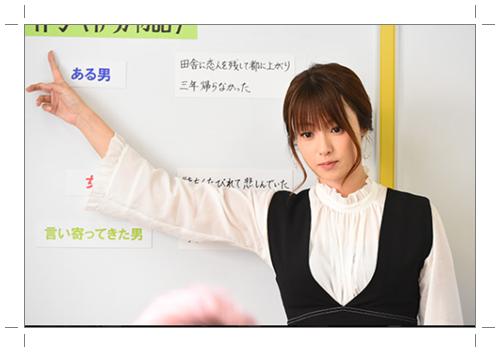 はじこい(8話)深田恭子(順子)のファッションコーデ! アクセサリーも7