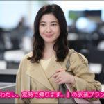 私定時で帰ります(8話)の服のブランド!吉高由里子のワンピースは?1