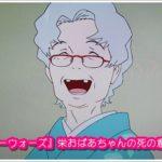 [サマーウォーズ]おばあちゃんは何者?死因や遺言は?死の意味とは?5