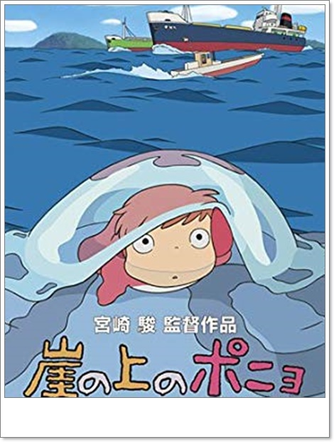 [崖の上のポニョ]リサが津波で家に戻って老人ホームへ行った理由は?1