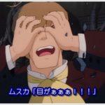 [天空の城ラピュタ]ムスカの裏話!目が~!となぜ落ちる前に叫んだ?2