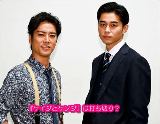 東出昌大ドラマ(2020)のケイジとケンジは打ち切り?桐谷健太も大激怒2