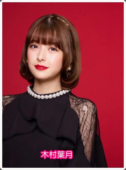 木村葉月(ドラ恋)は芸歴15年?子役のドラマやCMは?演技力がやばい!2