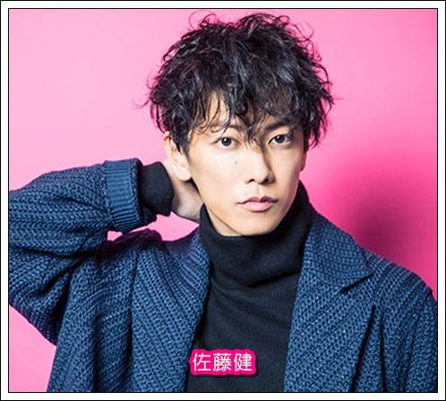 俳優公式ラインの人気ランキング!佐藤健や菅田将暉の返信がやばい!2