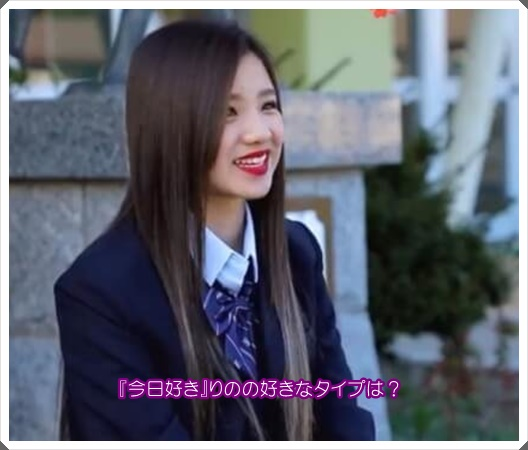 [今日好き青い春]りの(永江梨乃)の好きなタイプは?元カレは誰?2