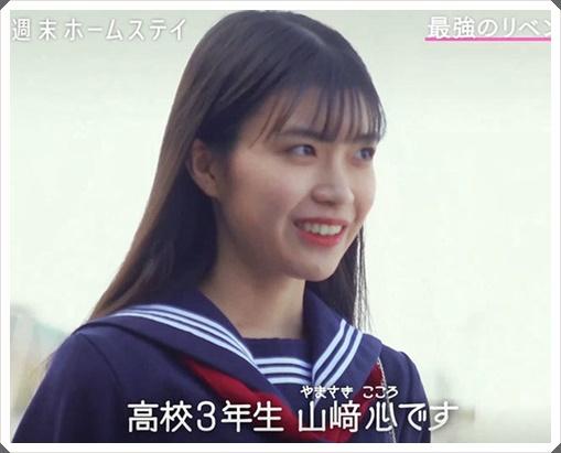 山崎心(恋ステ/ここ)の弟もイケメン?両親等の家族構成も調査した!1