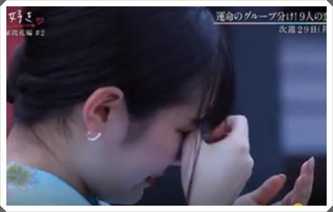 [今日好き紫陽花編3話]すずかが泣いてた理由は?きだいの気持ちは?2