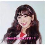 [NiziU]ミイヒは痩せすぎ?原因は歯の矯正やストレス?画像を比較!4