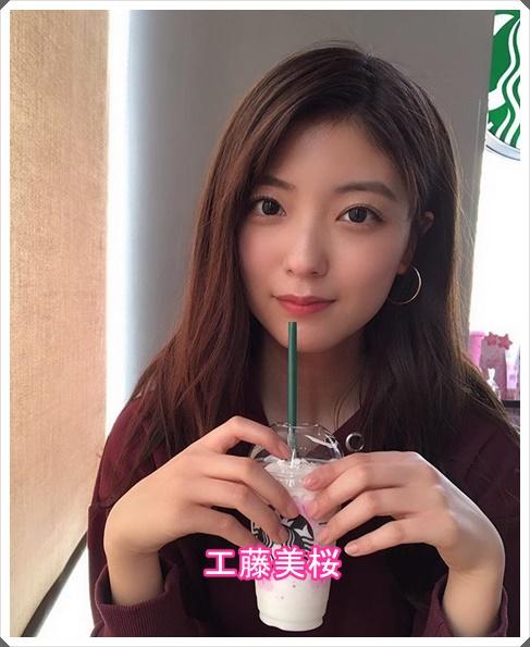 工藤美桜(キラメイピンク)の彼氏や好きなタイプは?結婚の噂は本当?2