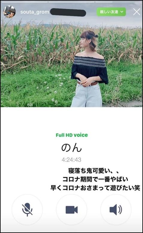 [今日好き]のんちゃん(粕谷音)がキス動画で炎上!?相手は元カレ?3