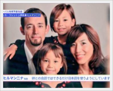 ヒルマンニナ(NiziU)の両親の国籍は?父親の仕事は?実家は金持ち?2
