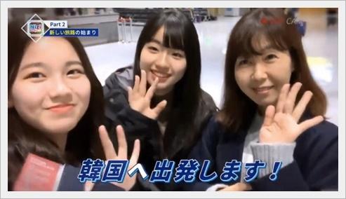 NiziUアヤカ(新井彩花)は在日韓国人?出身は?両親や家族も調査!4