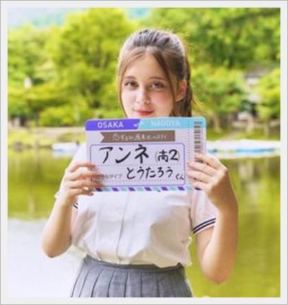 [恋ステ2020夏]アンネはハーフで歌手?身長体重は?昔より太った?3