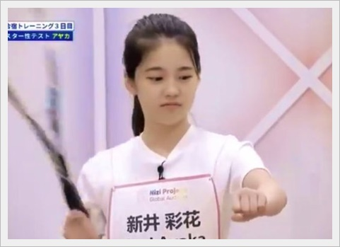 NiziUアヤカ(新井彩花)は頭いい?高校や中学校は?テニスでも活躍?2