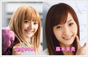 安斉かれんと似てる人まとめ5選!佐々木希や藤本美貴のタレントも!3