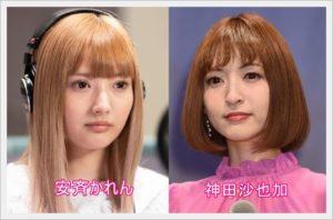 安斉かれんと似てる人まとめ5選!佐々木希や藤本美貴のタレントも!5