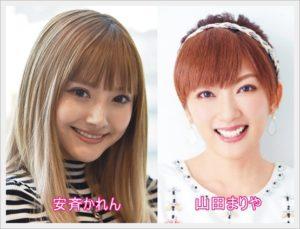 安斉かれんと似てる人まとめ5選!佐々木希や藤本美貴のタレントも!6