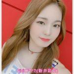 NiziUアヤカ(新井彩花)は在日韓国人?出身は?両親や家族も調査!5