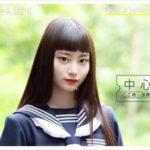 [恋ステ2020夏]ここあ(中心愛)の中学や高校は?KIZZYのダンサー?2
