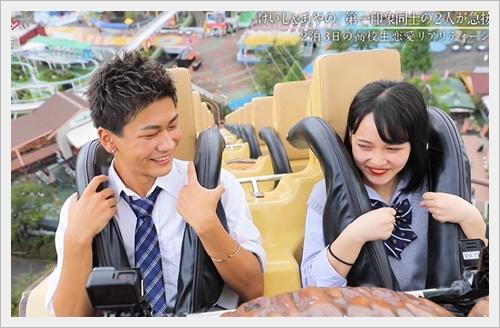[今日好き金木犀編]あやの(西綾乃)の高校や中学は?TikTokが人気?3