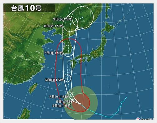 台風10号2020 九州への影響は?電車や新幹線、飛行機は運休になる?2