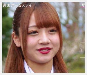 恋ステ/さこ(有路紗子)の目は整形で眼帯?イメチェンして清楚系?5