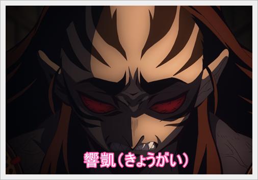 鬼滅の刃キャラクター名前と顔画像の一覧!柱や鬼の漢字や読み方も!21