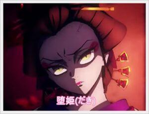 鬼滅の刃キャラクター名前と顔画像の一覧!柱や鬼の漢字や読み方も!31