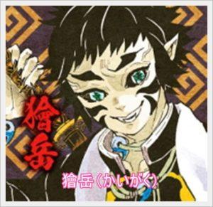 鬼滅の刃キャラクター名前と顔画像の一覧!柱や鬼の漢字や読み方も!34