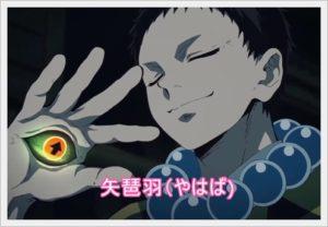 鬼滅の刃キャラクター名前と顔画像の一覧!柱や鬼の漢字や読み方も!20